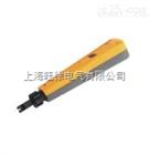大量批发HT-110插入工具