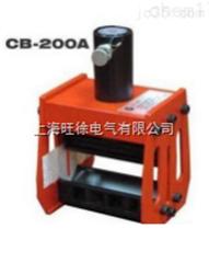 大量供应CB-200A手动液压弯排机