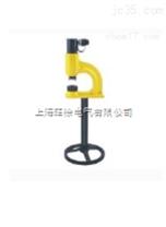 厂家直销SYK-35液压打孔机