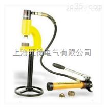 厂家直销SYD-35液压打孔机