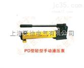 特价供应cp-700 铝合金手动液压泵图片