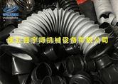 圆筒式丝杠防护罩材质选择