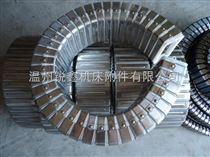 生产车间金属导管防护套批发