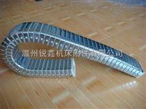 鍍鉻導管防護套廠家