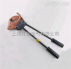 大量批发J75棘轮式线缆剪