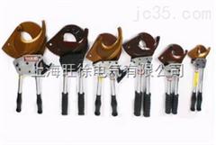 大量供应J40/J52/J75/J95/J100电缆剪棘轮式