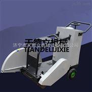 700型电动马路切割机 手推式7.5kw地面切割机 水泥地面切缝机 路面机械