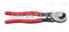 大量批发HJ130-10 手动线缆剪