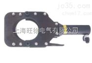 大量供应FWY-132型液压电缆剪