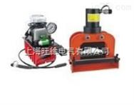 厂家直销ESCWC-200V便携式电动铜排切断机 分离式液压切排机 钢板剪切机