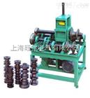 优质供应DWJ--76A电动多功能滚动弯管机