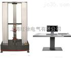 低价供应SY-5000双臂电脑拉力机