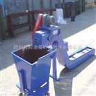 数控机床铁铝屑输送排削机