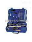 特价供应SM62型电工电讯组合工具箱