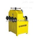 特价供应DWG-76B多功能滚动式弯管机