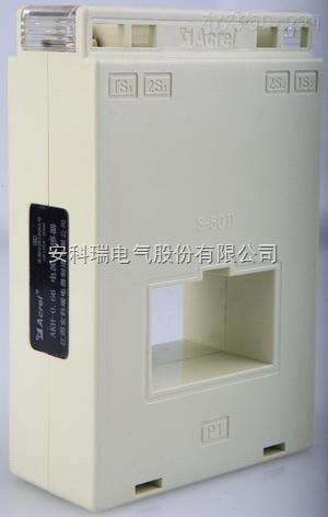 安科瑞AKH-0.66/S-50II 800/5(1)/0.02 双绕组用电流互感器