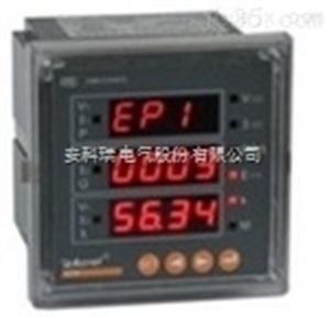 安科瑞  PZ80-AI3/K 测量数显三相电流表 开关量检测