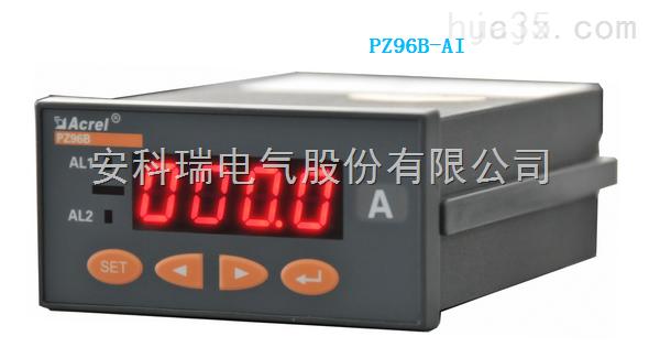 安科瑞 PZ96B-RPM 数显导轨式转速表