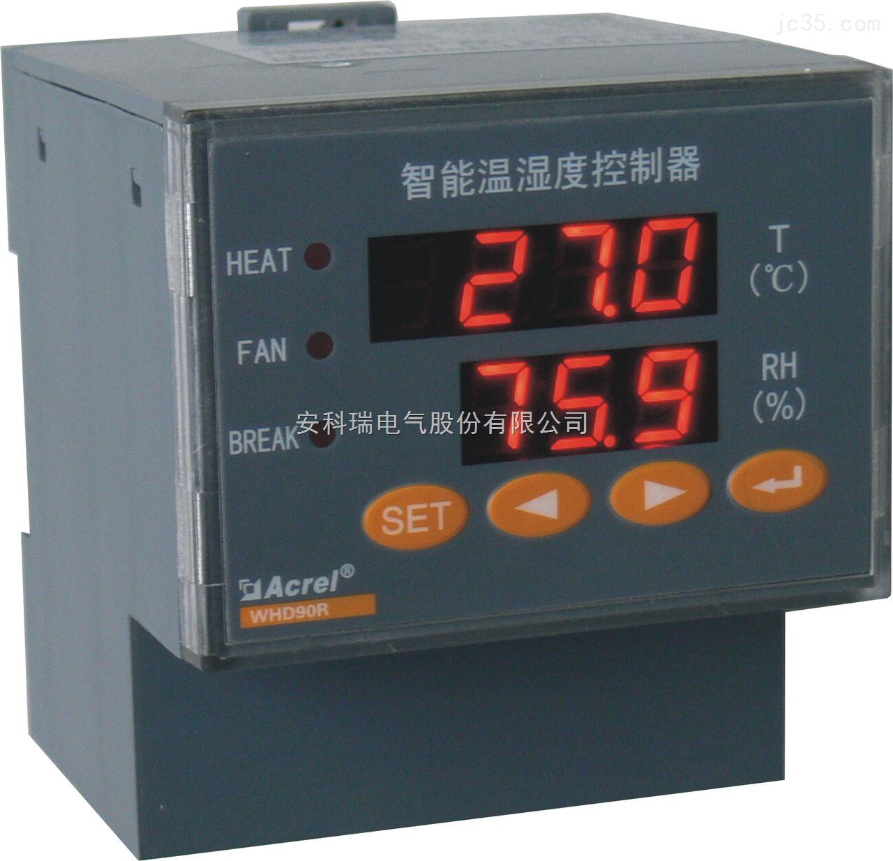 温湿度独立控制系统