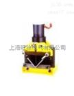 低价供应SM-60型液压角钢切断机