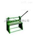 低价供应SM-701A手动剪床