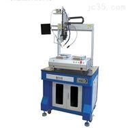 多軸精密激光焊錫機