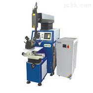 多軸自動激光脈沖式焊接機