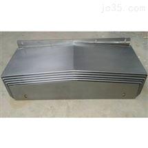 鏜銑床鋼板防護罩
