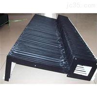 磨床導軌防塵罩