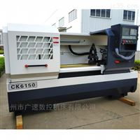 CK6150CK6150數控車床廠家