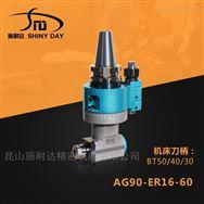 加工中心角度頭90度側銑頭 BT40直角銑頭