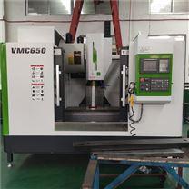 vmc650数控立式加工中心