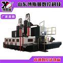 青海大型风电轴承钻孔设备