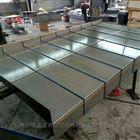 XH1060五轴数控加工中心钢板防护罩青岛厂家