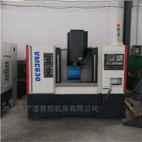 VMC630VMC630立式加工中心报价 厂家