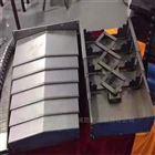 机床SK50P数控卧式车床钢板防护罩坚固耐用