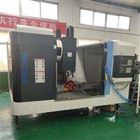 VMC650VMC650加工中心報價  廠家