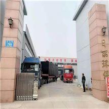 济宁市城镇污水处理装置
