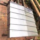 机床导轨钢板防护罩青岛生产厂家
