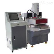 CNC精雕機