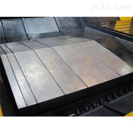 数控机床不锈钢防护罩