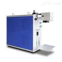 新款便携式小型光纤激光打标机