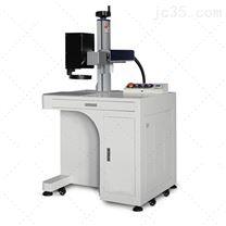 50w光纤激光打标机