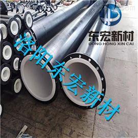 DN80~800mm洛阳厂家批发钢衬四氟管道、贵州供应点