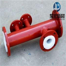 DN80~860那有钢衬四氟管道,厂家异径通价格