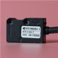 MTS H100C磁讀頭壓鑄機傳感器