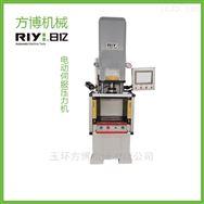 电容压力传感器电动伺服压力机
