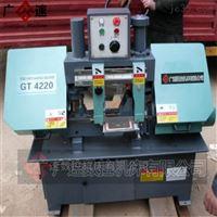 GB4220厂家供应GB4220金属带锯床