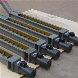 数控机床螺旋式排屑机