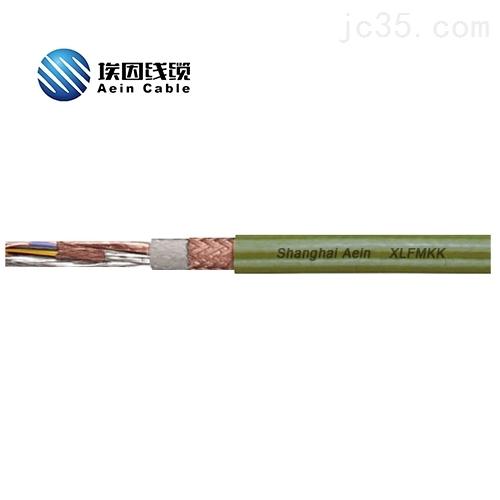 CE埃因XLFMKK轻型船用电缆总分屏抗电场干扰